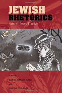 Jewish Rhetorics
